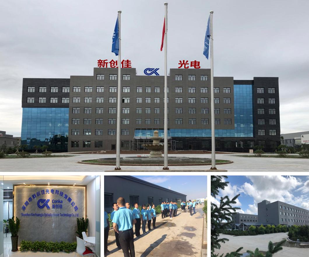 TC factory LCD